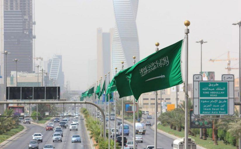 قرار التوطين في السعودية 2021