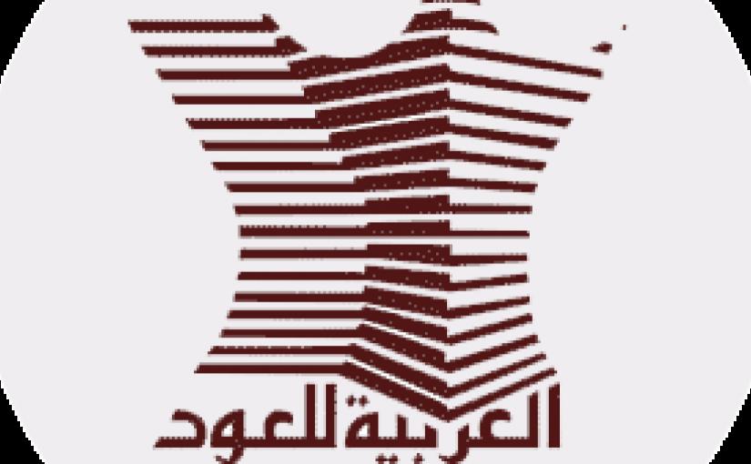 عروض العربية للعود الجديدة 2021