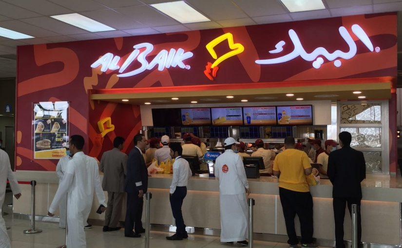 كم عدد فروع البيك في الرياض