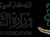 اقل نسبة تقبلها كلية الطب 2021 – 1443