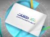رابط التسجيل في اعانة الباحثين عن عمل 1443 – 2021