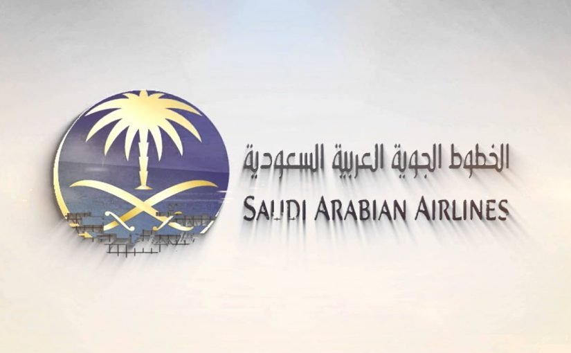 رقم الخطوط السعودية ٢٤ ساعة