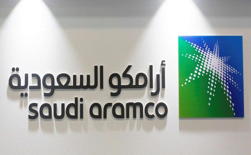 وظائف لغير السعوديين في أرامكو