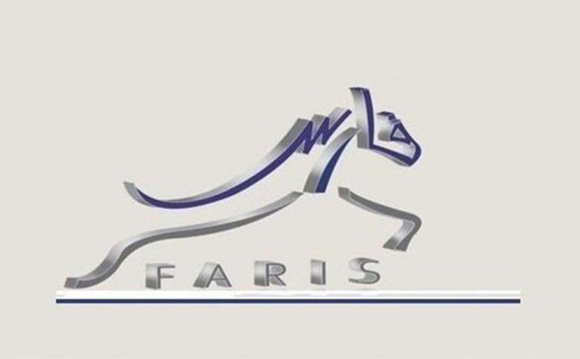 تعديل بياناتي في نظام فارس