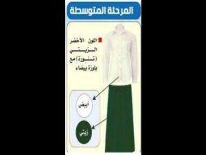 صور مراييل البنات الجديده في السعودية 2021 - 1443