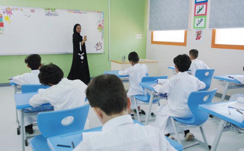 تفاصيل تغيير الزي المدرسي في السعودية 2021