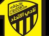 عدد بطولات الاتحاد السعودي 2021