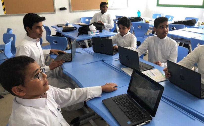 رسوم مدارس المملكة كم 1443