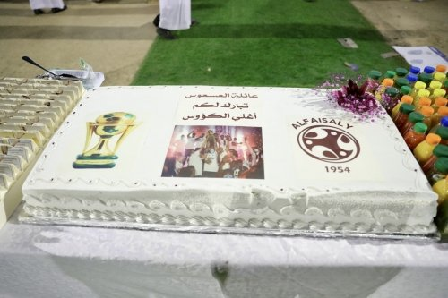 فاز نادي الفيصلي بكأس خادم الحرمين الشريفين