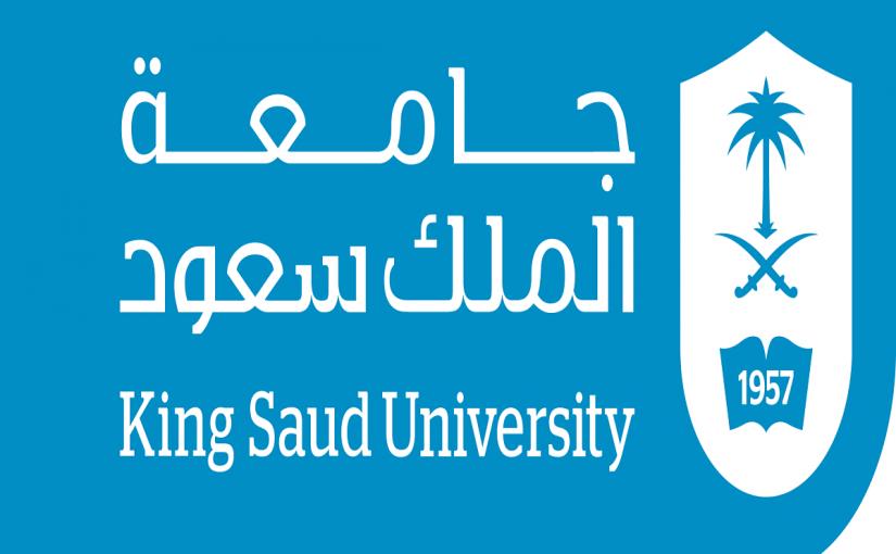 نسب القبول في جامعة الملك سعود 1442 قانون