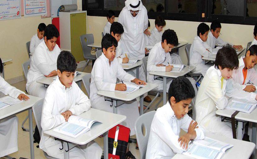 الزي المدرسي السعودي للبنين