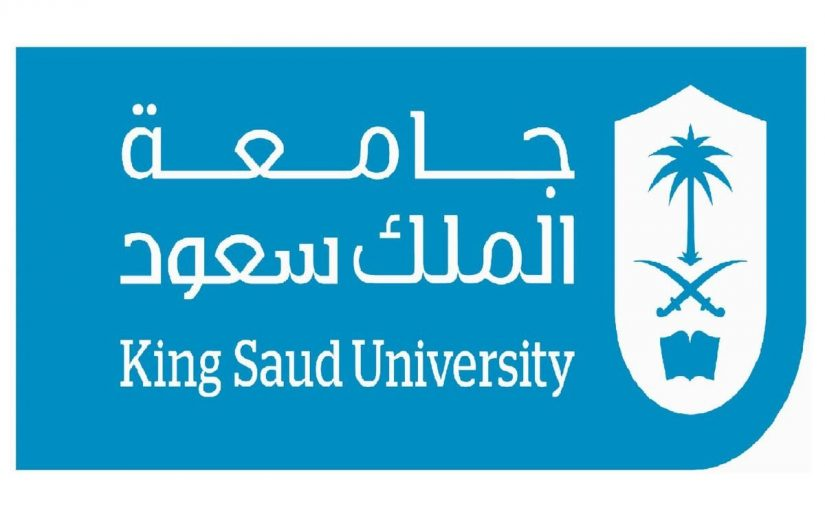 جامعة الملك سعود نظام ديوان