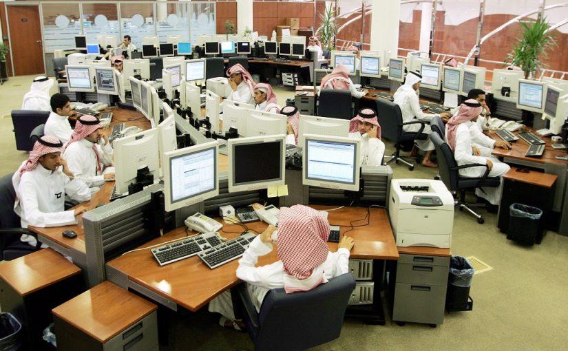 سلم رواتب الامن السيبراني في السعودية