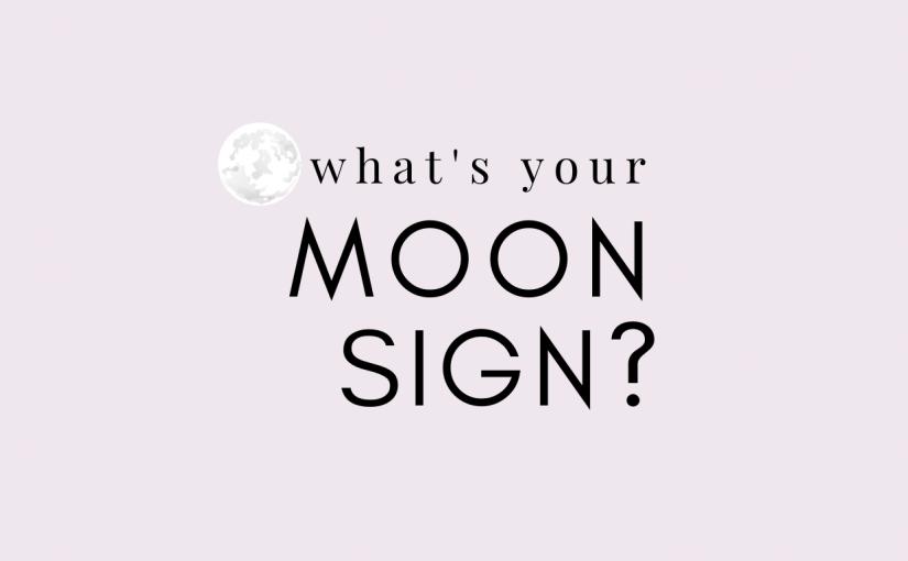 كيف اعرف طالعي وقمري