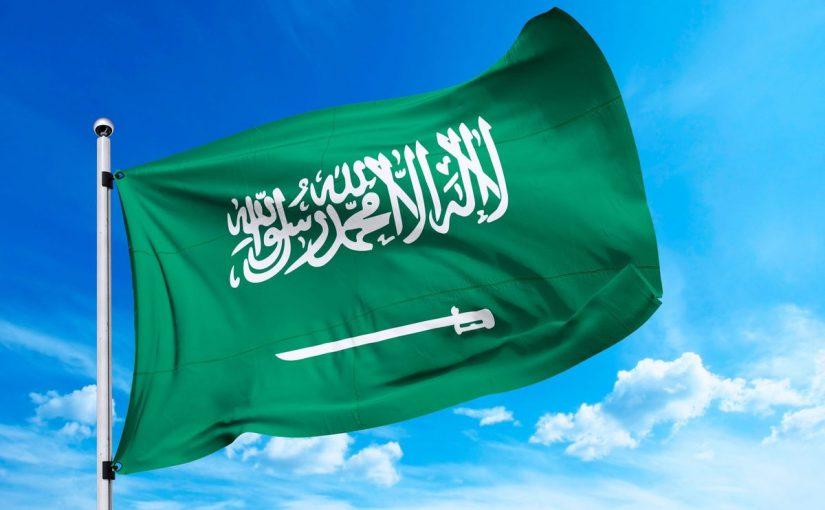 أسماء أمراء مناطق المملكة العربية السعودية