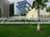 تجربتي في جامعة الامام عبدالرحمن بن فيصل 1443