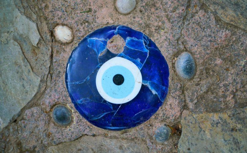 تجارب الشفاء من العين