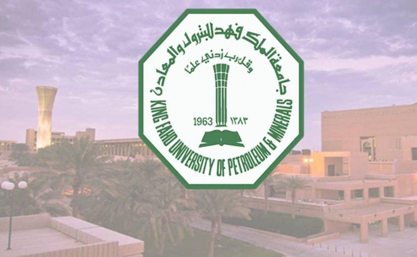 حساب النسبة الموزونة لجامعة الملك فهد للبترول