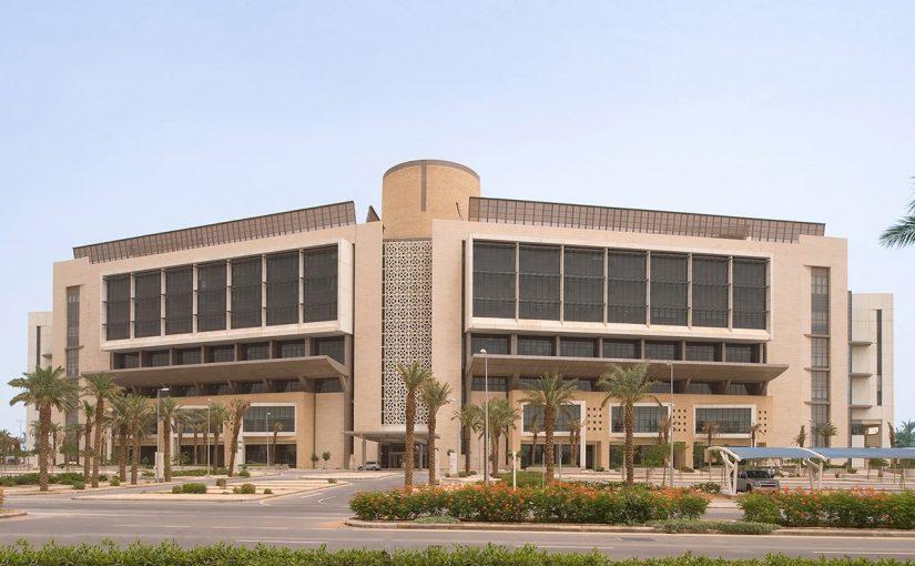 مستشفى الملك فهد للقوات المسلحة بجدة اعادة صرف الدواء