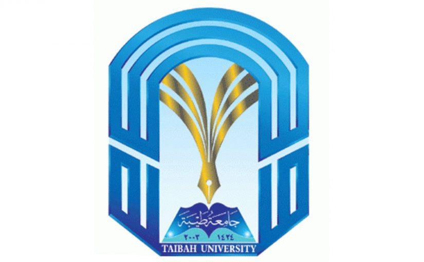 نسبة القبول في كلية الطب جامعة طيبة