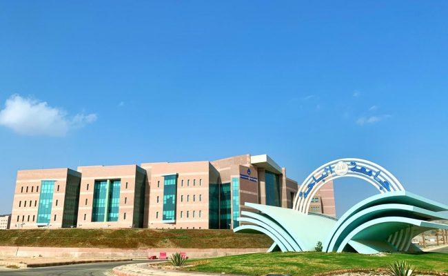 جامعة الباحة القبول والتسجيل 1443
