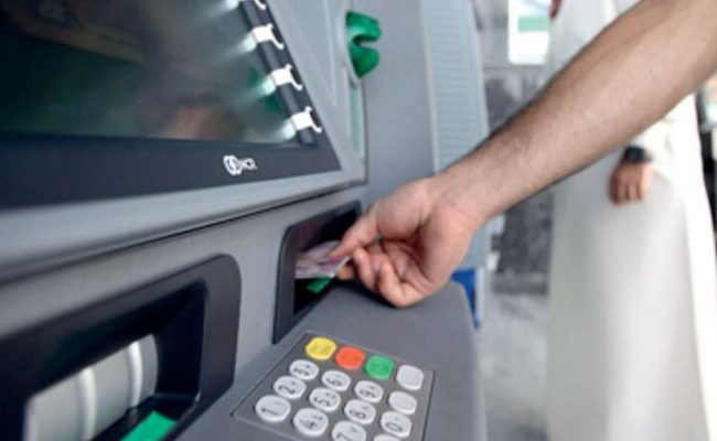 تجديد بطاقة الصراف البنك العربي