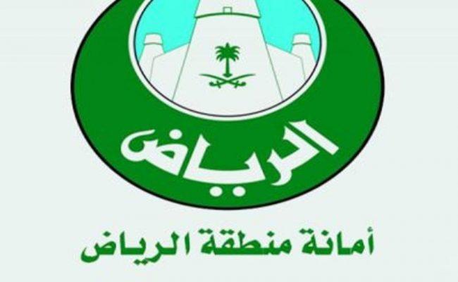 استعلام عن قبر متوفى الرياض