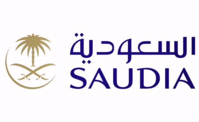 إلغاء البوردنق الخطوط السعودية