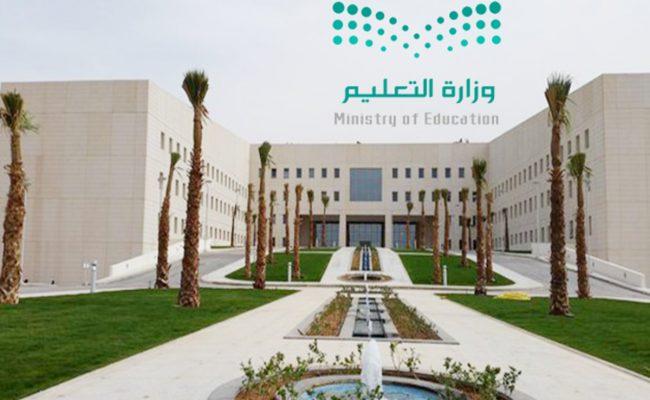 شروط المنح الداخلية للجامعات الأهلية
