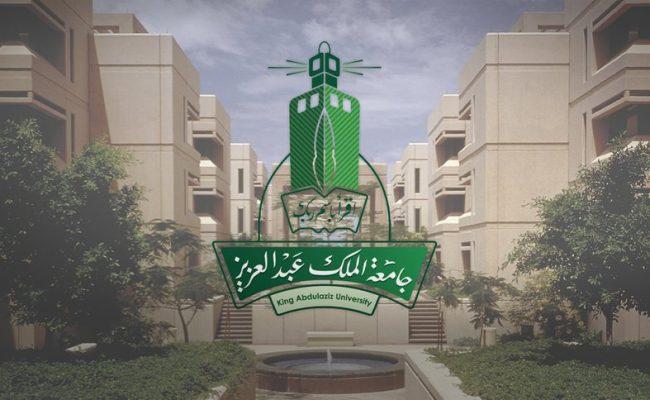 جامعة الملك عبدالعزيز انتساب بلاك بورد