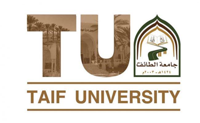 شروط القبول في جامعة الطائف انتساب