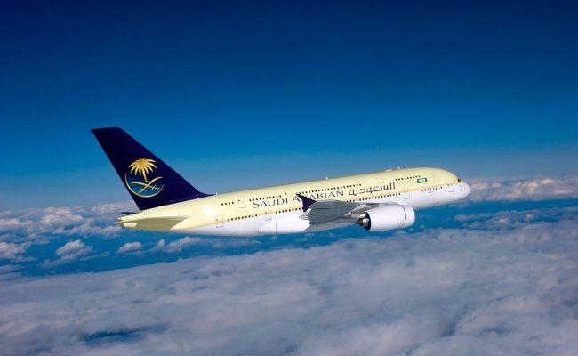 حجز الخطوط السعودية للمتقاعدين