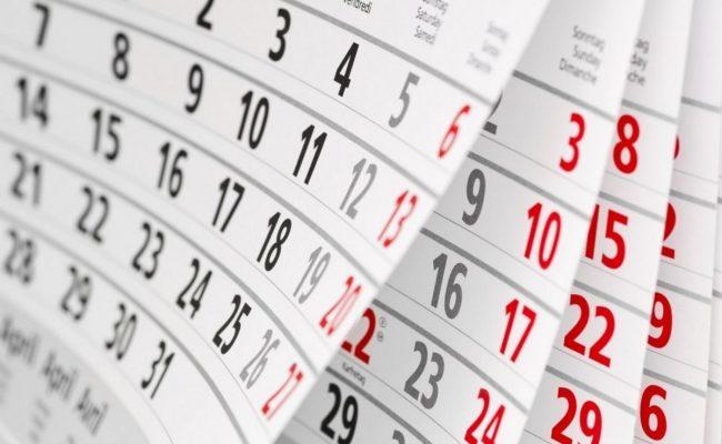تفسير رمز الشهر في المنام