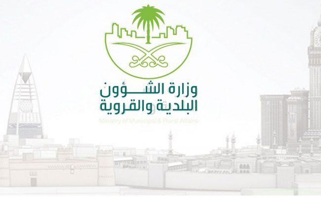 كيف أطلع شهادة صحية بالسعودية