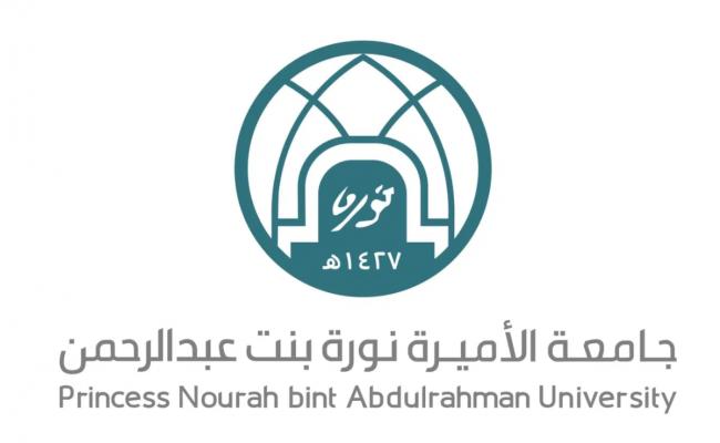 تجربتي مع جامعة نوره