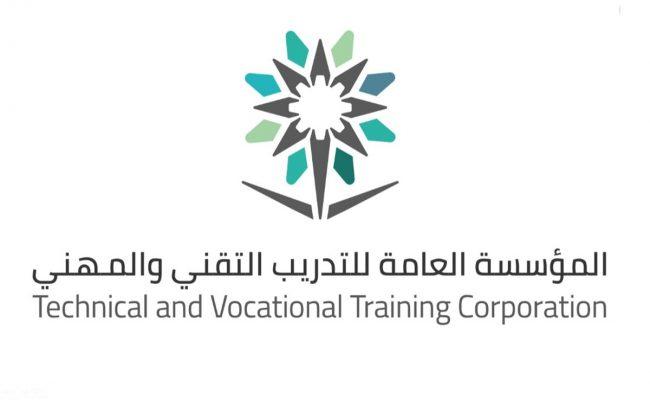 الكلية التقنية ببريدة القبول والتسجيل