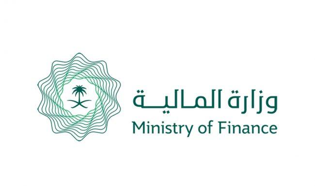حجز موعد وزارة المالية