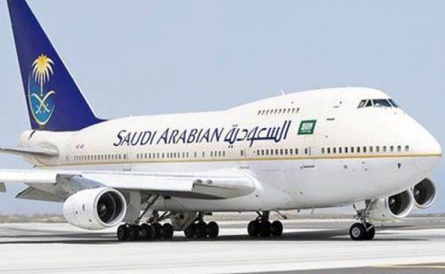 الدول المسموح لها بالتأشيرة السياحية السعودية