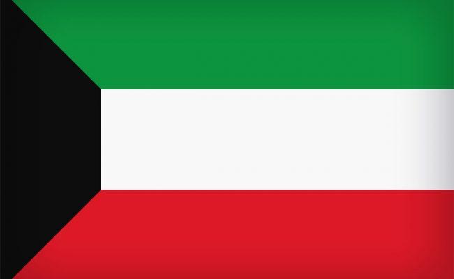 متى حصلت الكويت على استقلالها