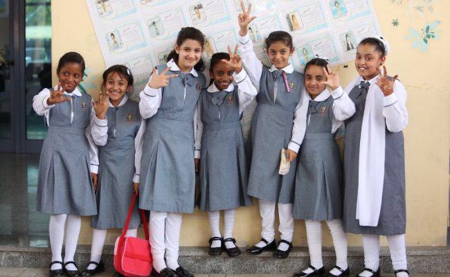 الزي المدرسي الجديد في الإمارات 2021
