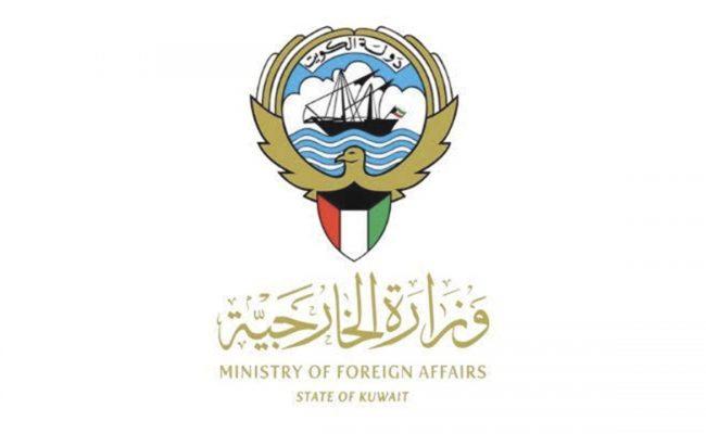 شروط دخول الكويت للسعوديين