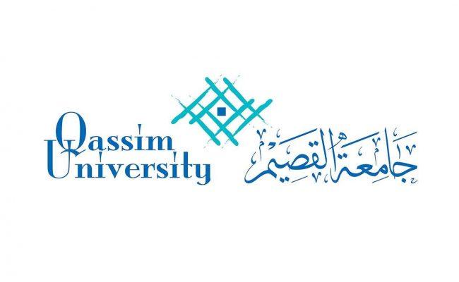 تخصصات جامعة القصيم بنات