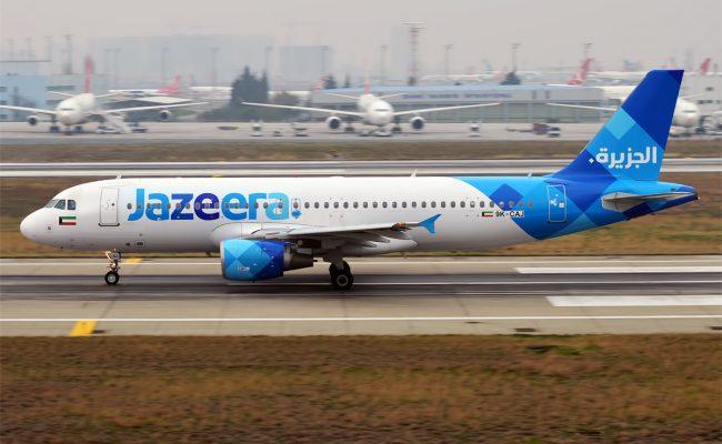 حجز طيران الجزيرة من الكويت إلى مصر
