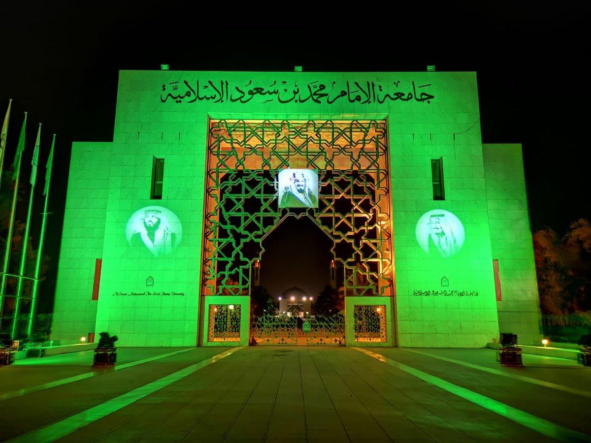 إضاءة المباني باللون الأخضر