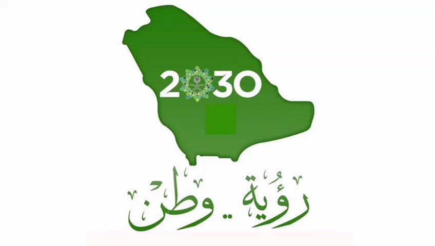 صور شعار اليوم الوطني السعودي