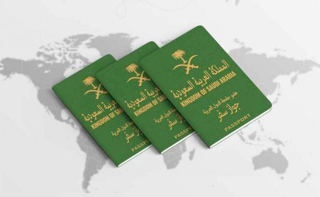 نظام السفر للسعودية بعد التعديل