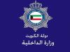 استعلام عن مخالفات المرور للشركات الكويت