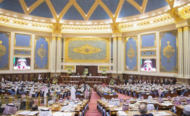 متى تبدأ السنة المالية السعودية 1443
