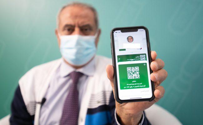 طريقة طباعة الجواز الصحي من تطبيق توكلنا