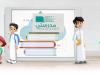 رابط منصة مدرستي تسجيل الدخول للمعلم